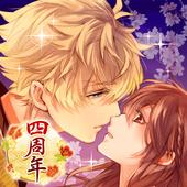 イケメン戦国 時をかける恋 恋愛ゲーム icon