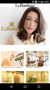 美容室・ヘアサロン La Bonheur(ラボヌール)公式アプリ poster