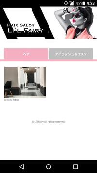 美容室・ヘアサロン Li'lFairy(リルフェアリー)公式アプリ poster