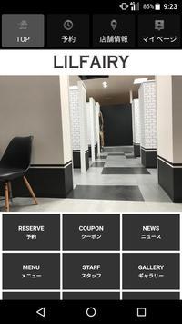 美容室・ヘアサロン Li'lFairy(リルフェアリー)公式アプリ screenshot 1
