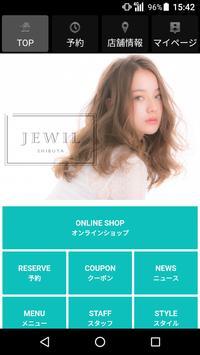 美容室・ヘアサロン JEWIL(ジュイル)公式アプリ poster