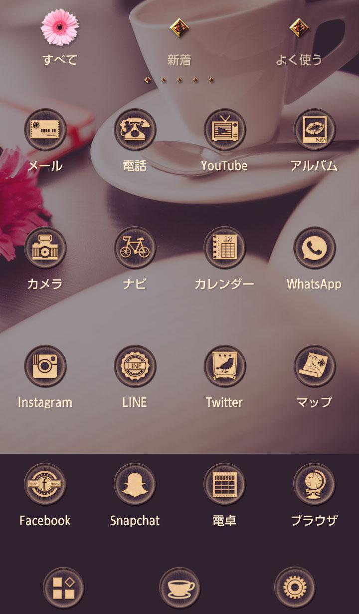 Android 用の カフェ風壁紙 アイコン コーヒー タイム Apk を
