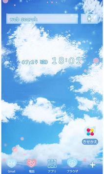 青空のハート模様 for[+]HOMEきせかえテーマ poster