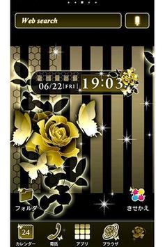 ゴールドローズと蝶の壁紙きせかえ Gold Krone poster
