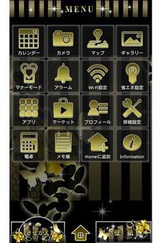 ゴールドローズと蝶の壁紙きせかえ Gold Krone screenshot 1