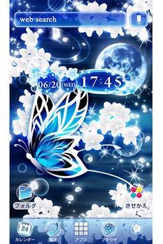 月舞曲-蒼- poster