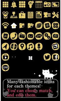 Cute Wallpaper Dots 'n' Cats تصوير الشاشة 3
