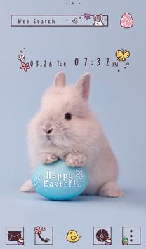 Симпатичные обои Easter Bunny постер