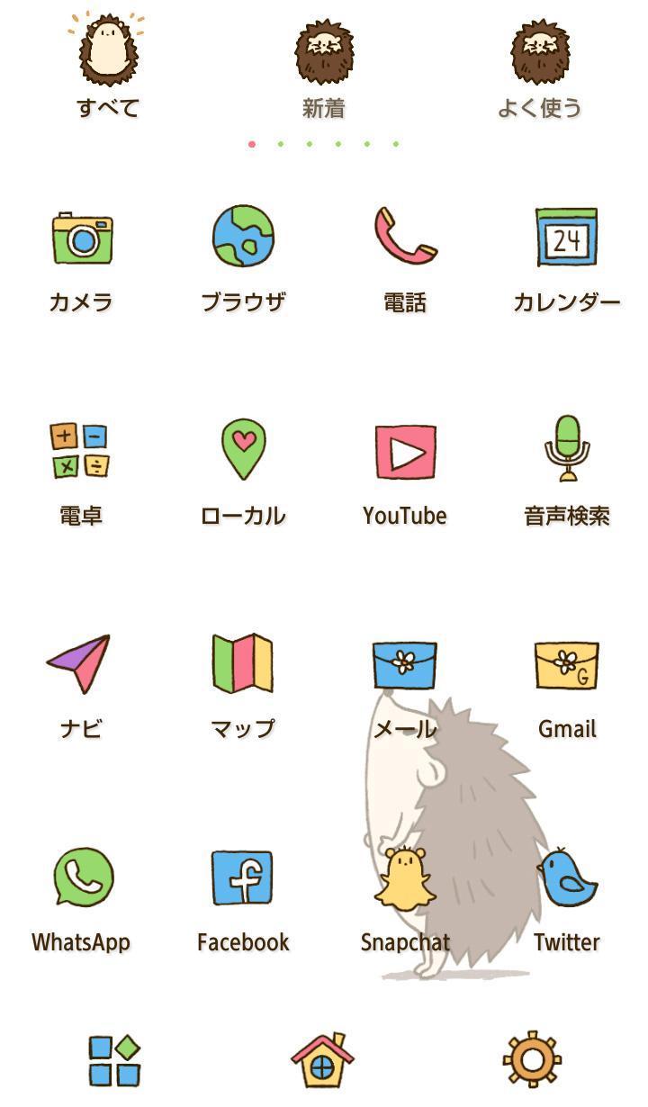Android 用の 動物壁紙アイコン かわいいハリネズミ 無料 Apk をダウンロード