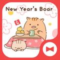 Cute Wallpaper New Year's Boar Theme