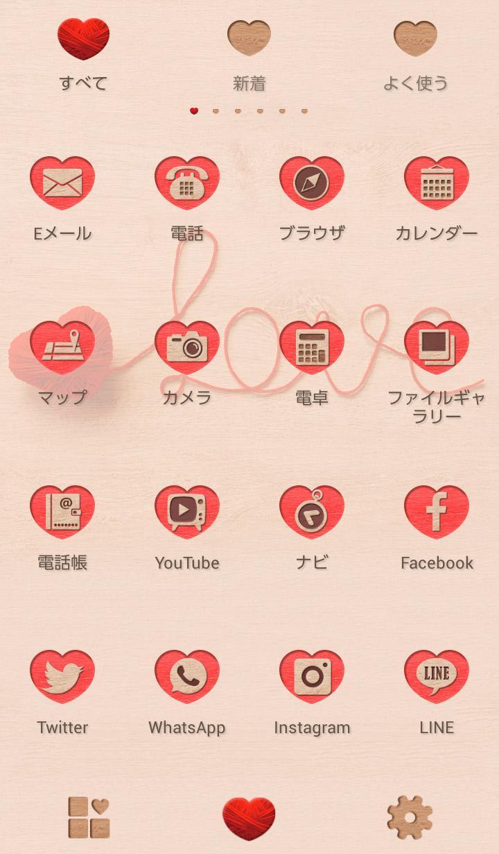 Android 用の 可愛い 壁紙アイコン 毛糸のlove 無料 Apk をダウンロード
