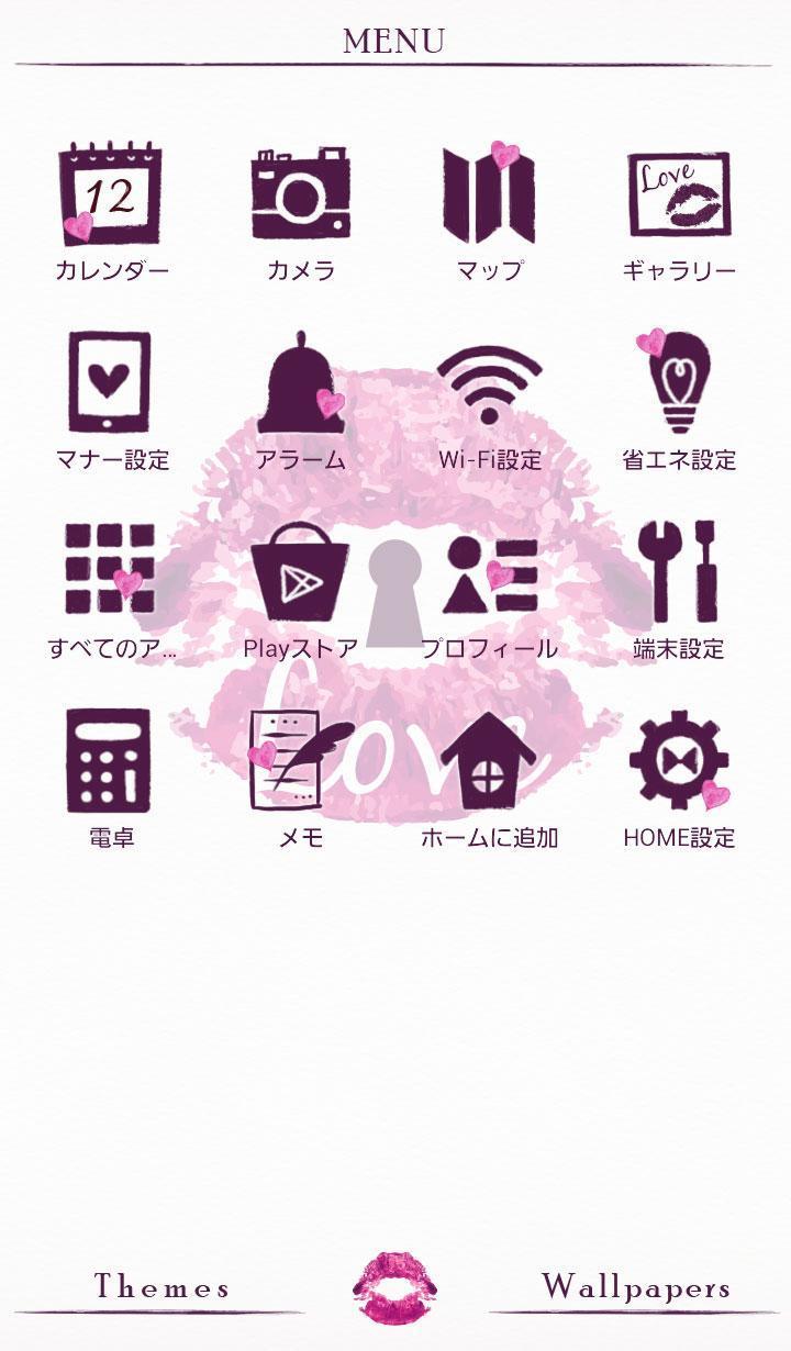 Android 用の リップマーク壁紙 Kiss Me Apk をダウンロード