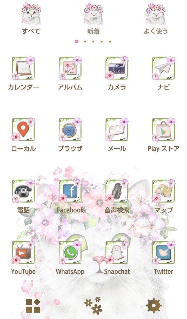 Android 用の かわいい壁紙アイコン 花かんむりの白猫 無料 Apk を