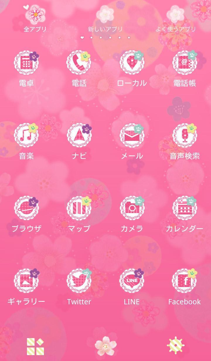 Android 用の 和柄壁紙 鞠花 Apk をダウンロード