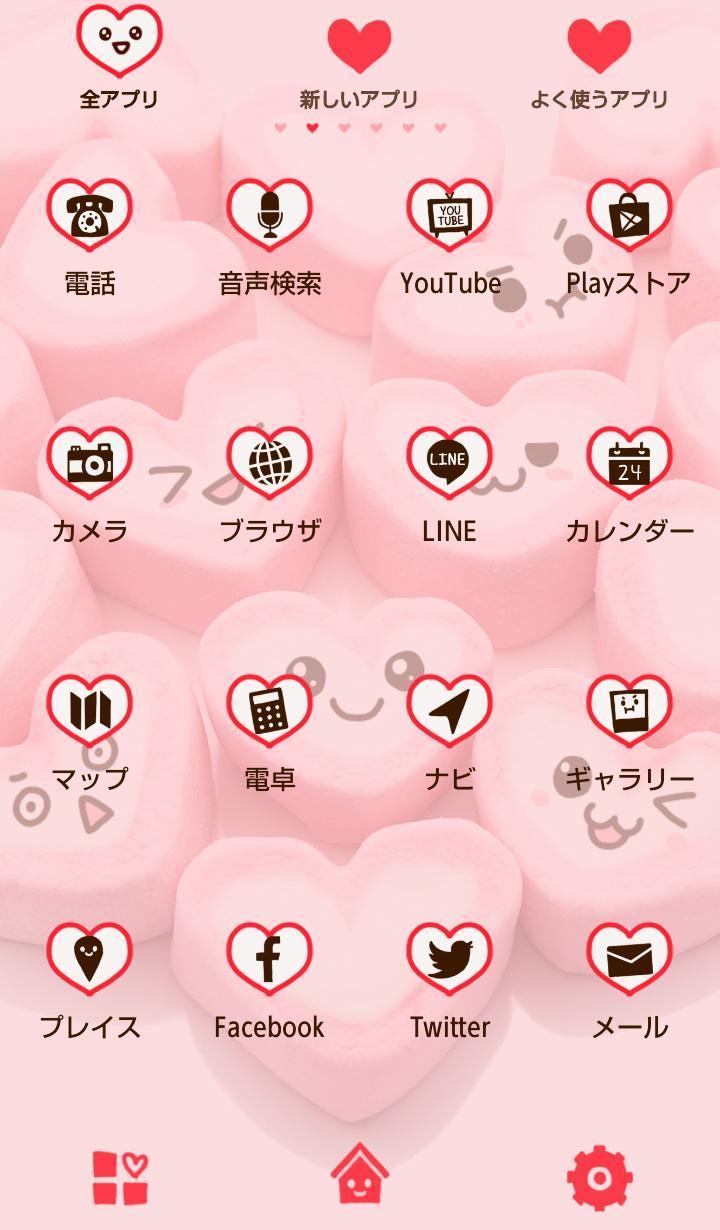Android 用の スイーツ壁紙 マシュマロ ハート Apk をダウンロード
