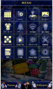アリス壁紙 ナイトメア・イン・ワンダーランド screenshot 1