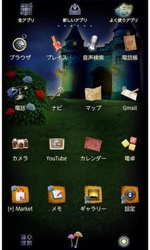 アリス壁紙 ナイトメア・イン・ワンダーランド screenshot 2