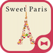 Cute Wallpaper Sweet Paris Theme
