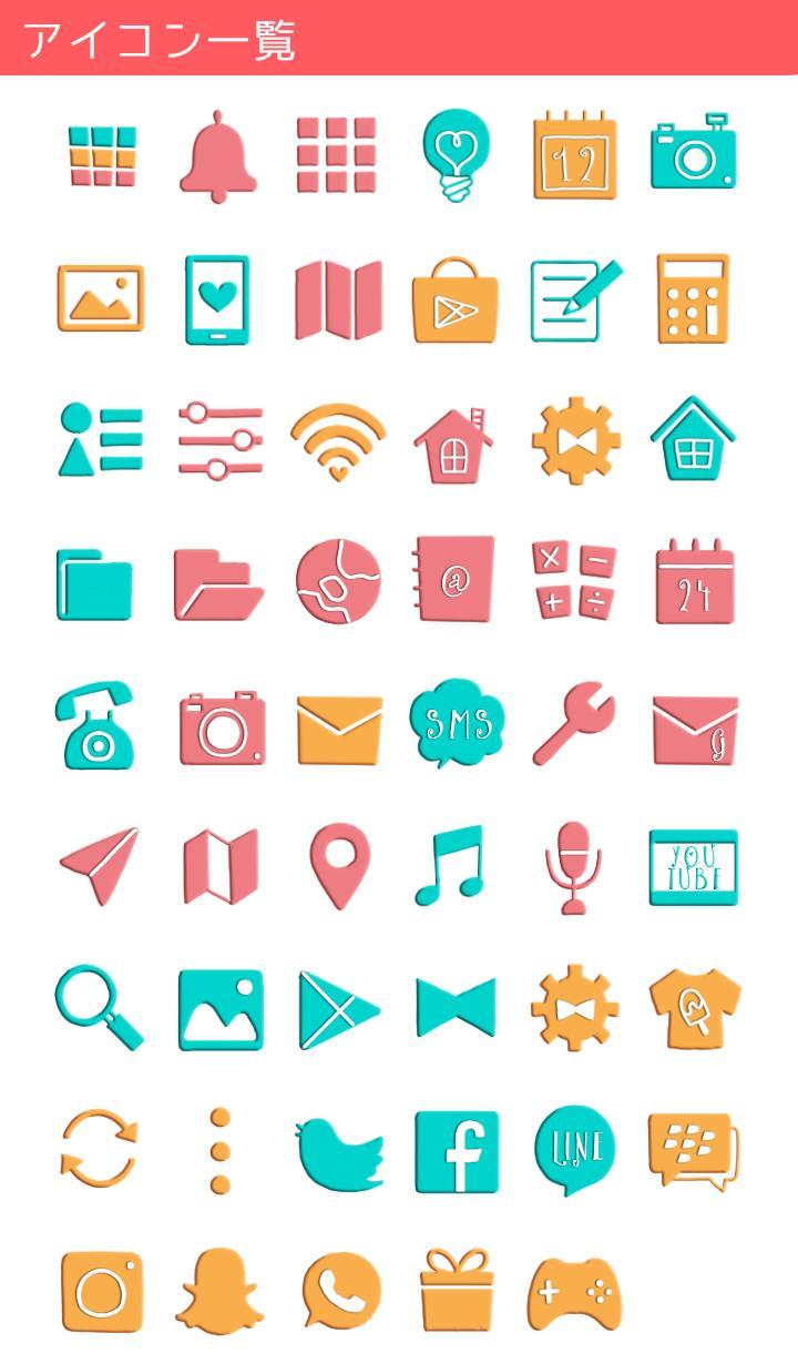 Android 用の かわいい壁紙アイコン ポップ アイスキャンディー 無料