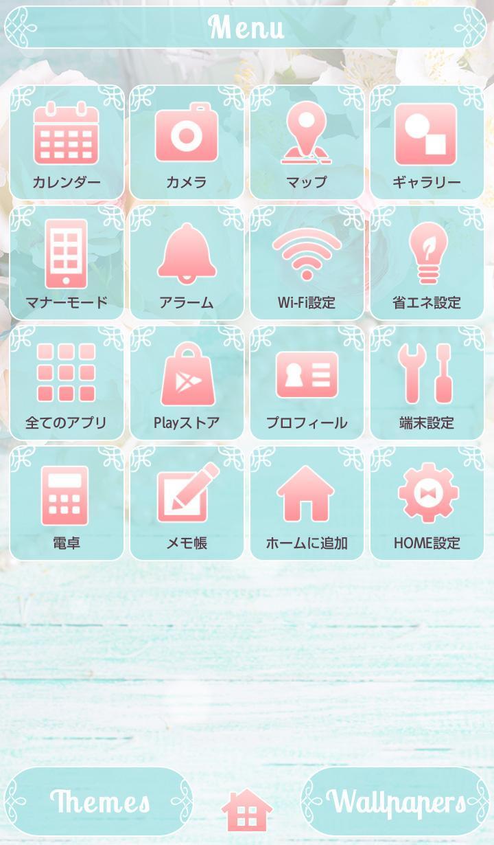 Android 用の ナチュラル壁紙 Pastel Floral Apk をダウンロード