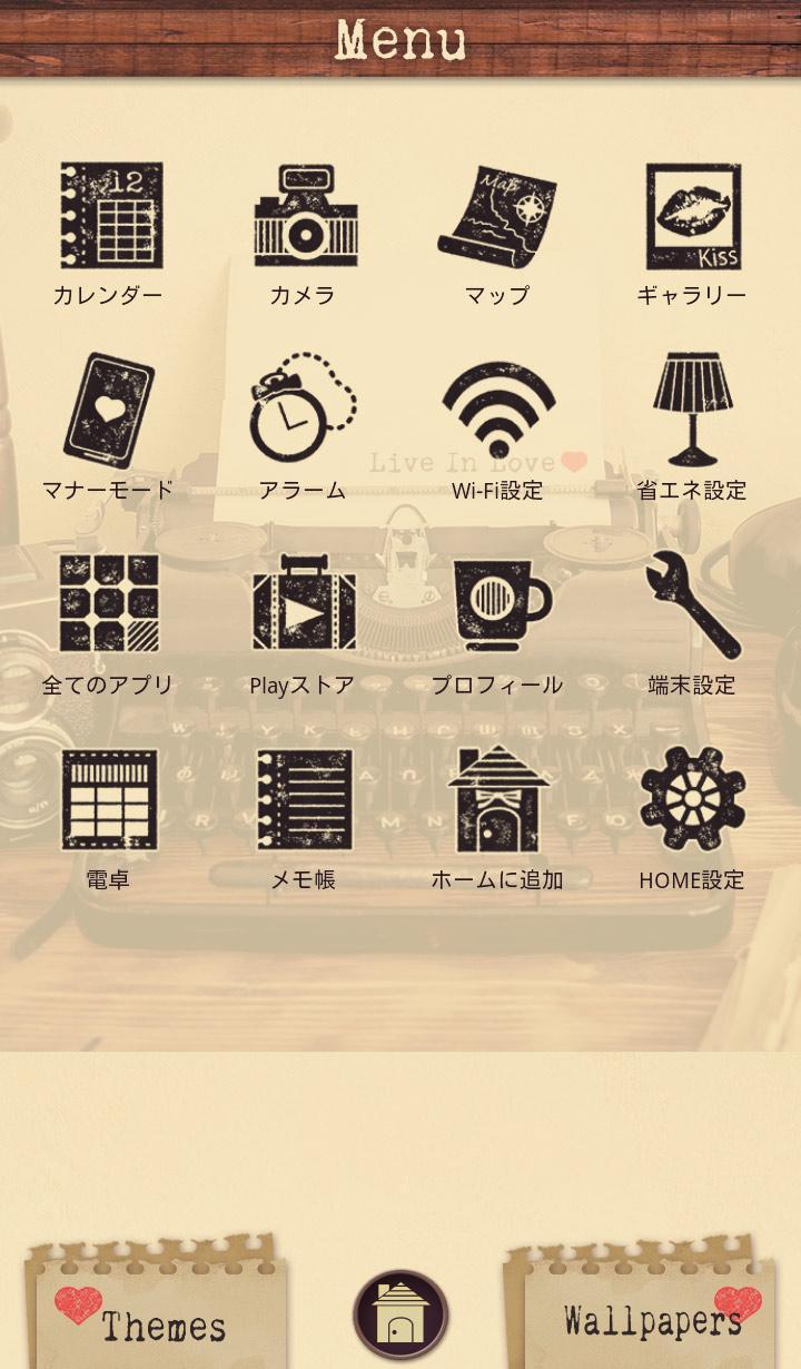 Android 用の レトロ壁紙 Retro Typewriter Apk をダウンロード