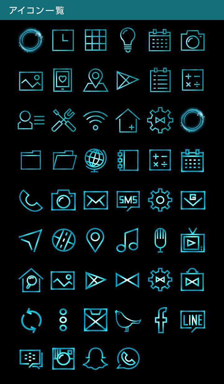 Android 用の サイバー壁紙 Technology Apk をダウンロード
