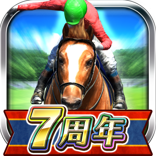Download ダービーインパクト【無料競馬ゲーム・育成シミュレーション】 For Android 2021
