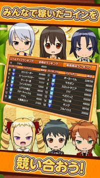 みんなでカジノ screenshot 7