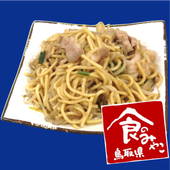"""Cooking """"offal fried noodles"""" icon"""