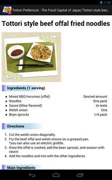 "Cooking ""offal fried noodles"" screenshot 3"
