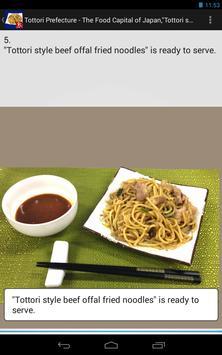 "Cooking ""offal fried noodles"" screenshot 2"
