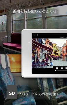 Media Link Player for DTV Lite screenshot 4