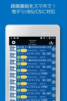 Media Link Player for DTV Lite poster