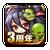 Re:Monster APK
