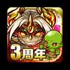 Re:Monster(リ・モンスター)〜ゴブリン転生記〜 ikona
