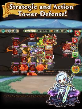 Re:Monster screenshot 1