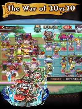 Re:Monster screenshot 4