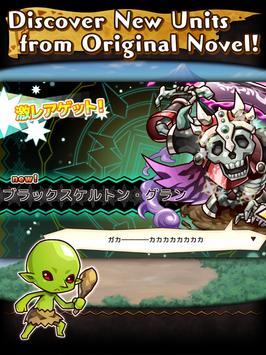Re:Monster(リ・モンスター)〜ゴブリン転生記〜 スクリーンショット 5
