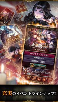 レジェンド オブ モンスターズ screenshot 6