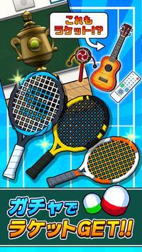 机でテニス 截图 10