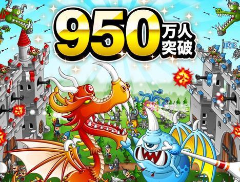 城とドラゴン 截图 13