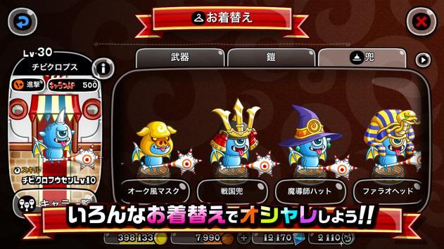 城とドラゴン captura de pantalla 23