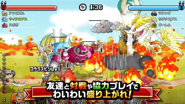 城とドラゴン captura de pantalla 2