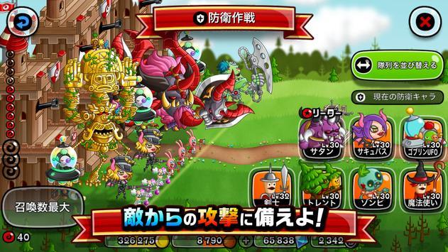 城とドラゴン captura de pantalla 6