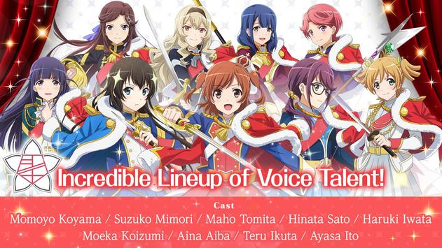 Revue Starlight Re LIVE screenshot 4