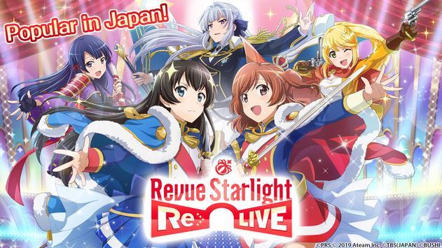 Revue Starlight Re LIVE poster