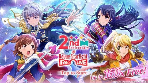 Revue Starlight Re LIVE-poster