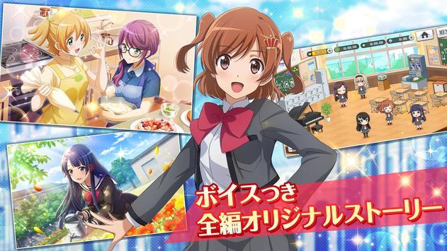 少女 歌劇 レヴュースタァライト -Re LIVE- スクリーンショット 10
