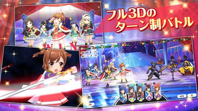 少女 歌劇 レヴュースタァライト -Re LIVE- スクリーンショット 17