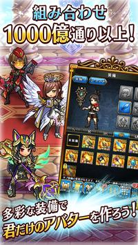 ユニゾンリーグ【仲間と冒険】人気本格オンラインRPG スクリーンショット 3